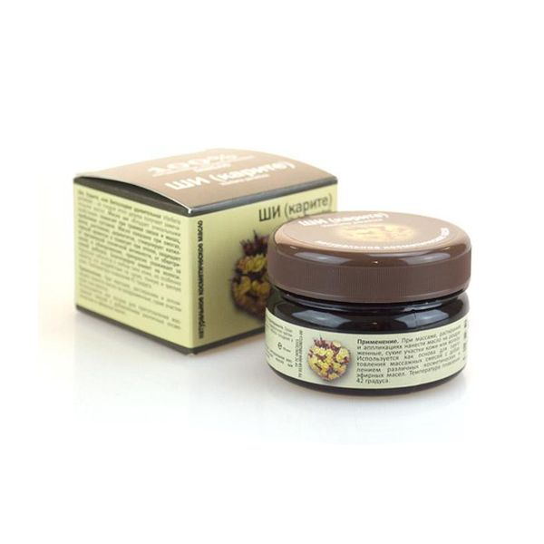 100% натуральное косметическое масло Ши медикомед