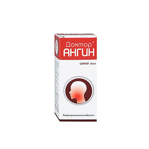 Dr Angin oral hygiene product spray 45 ml
