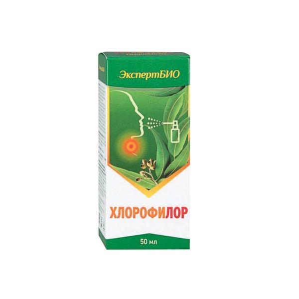 Chlorofilor Mirolla 50 ml