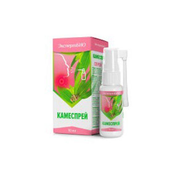 KameSpray Expert BIO series 50 ml