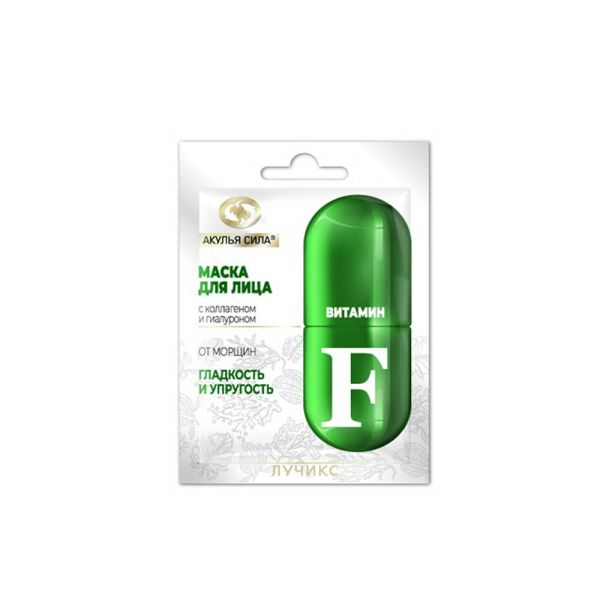 """Shark power Face mask """"VITAMIN F"""" against wrinkles smoothness and firmness 12 ml"""