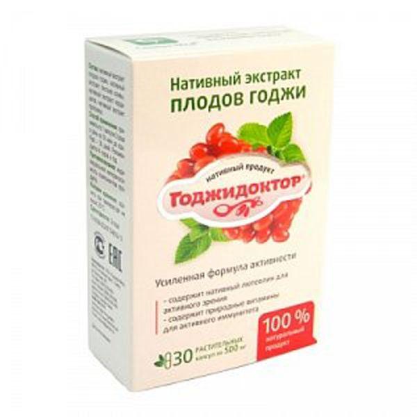 Экстракт нативный Годжидоктор с лютеолином в капсулах сашера мед