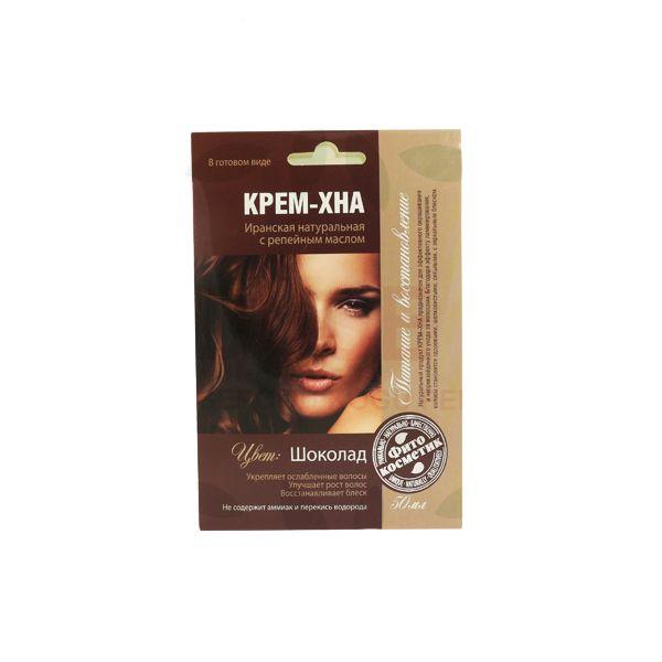 Крем-хна иранская 50мл Шоколад фитокосметика