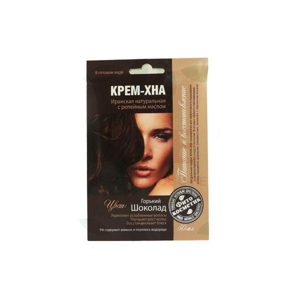 Крем-хна иранская 50мл Горький шоколад фитокосметика