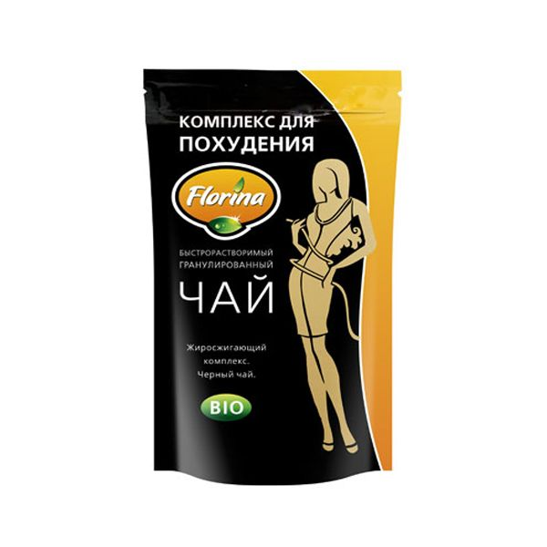 Комплекс для похудения Жиросжигающий чай AG Company