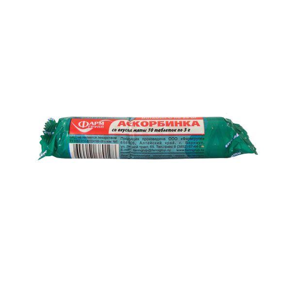 Аскорбинка со вкусом мяты 10т фармгрупп