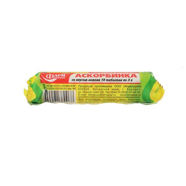 Аскорбинка со вкусом лимона 10т фармгрупп