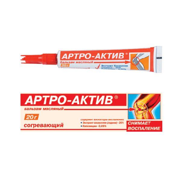 Артро-Актив 20г бальзам масляный согревающий (снимает воспаление) диод