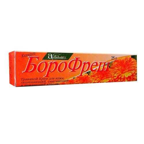 БороФреш календула травяной крем для кожи, смягчающий, защищающий и придающий красоту диод