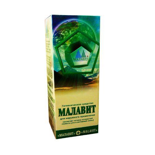 Малавит гигиеническое и косметическое средство для наружного применения диод