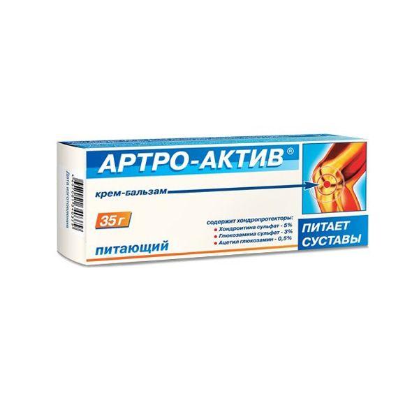 Артро-Актив крем-бальзам питающий суставы