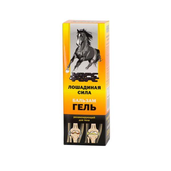 лошадиная сила бальзам гель для тела 500мл зелдис