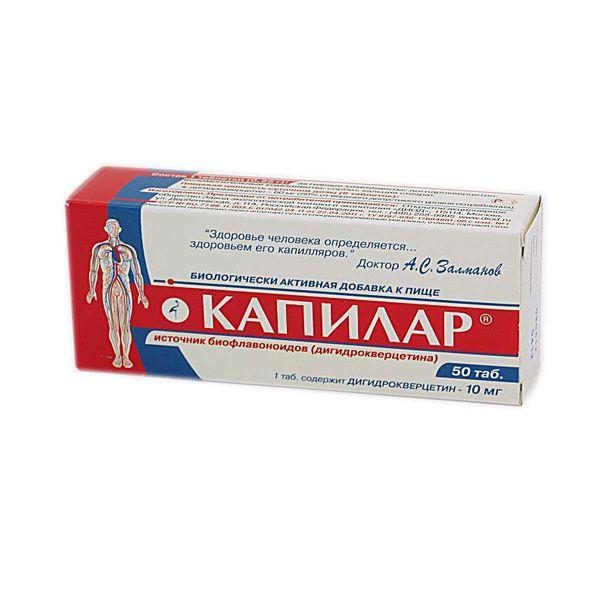 """ДИОД """"Капилар"""""""