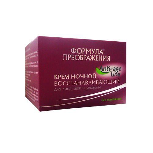 Формула преображения крем для лица ночной восстанавливающий 50мл