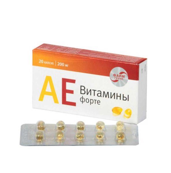 "Eveline Cosmetics ""Multivitamine conditioner"" 12ml"