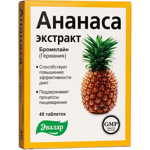 Ананас экстракт таблетки эвалар 40 таб