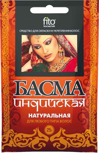 Басма индийская натуральная Basma