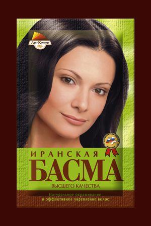 Басма Иранская натуральная Basma