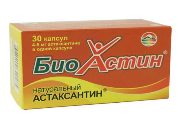 Био астин натуральный астаксантин