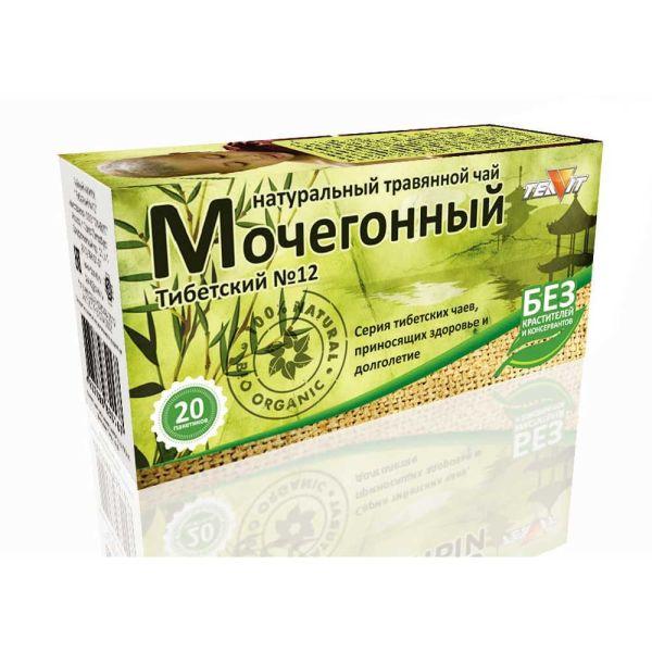 Натуральный травяной чай Мочегонный Тибетский