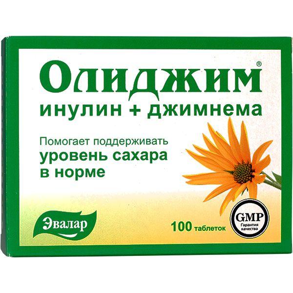 Эвалар Олиджим