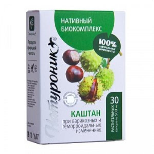 """Нативный биокомплекс при варикозе, геморое """"Натуроник"""" Каштан сашера-мед"""