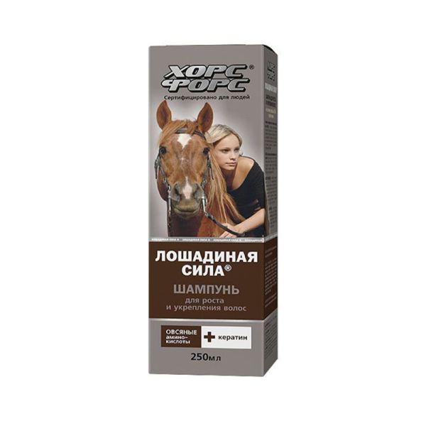 лошадиная сила шампунь для роста и укрепления волос Зелдис