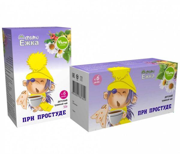 Детский травяной чай «Фитоежка» «При простуде»