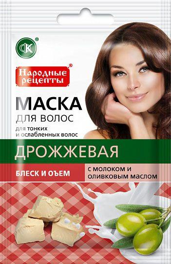 """Натуральная маска для волос """"Дрожжевая с молоком и оливковое масло"""" Блеск и объем"""