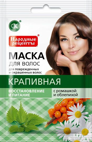 """Натуральная маска для волос """"Крапивная с ромашкой и облепихой"""" восстановление и питание"""