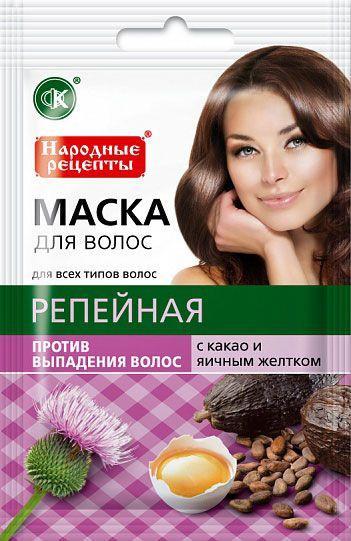 """Натуральная маска для волос """"Репейная с какао и яичным желтком"""" против выпадения"""