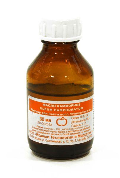 Камфорное масло раствор наружного применения