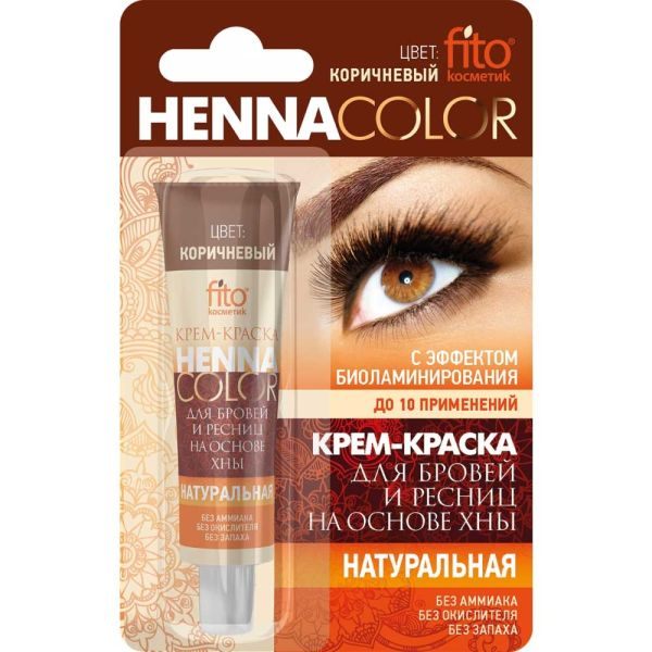 Henna Color крем-краска для бровей и ресниц , цвет коричневый, туба