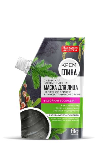 Маска для лица Крем-глина Народные рецепты Сибирская распаривающая