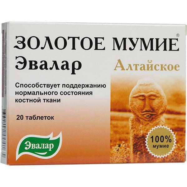 Мумие алтайское очищенное Mumijo aus Altai золотое