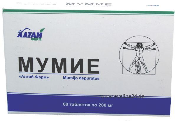Мумие Алтайское очищенное Mumijo Altaj