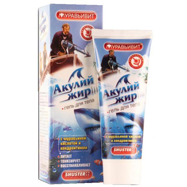Муравьивит Гель для тела Акулий жир Shuster Pharmaceutical