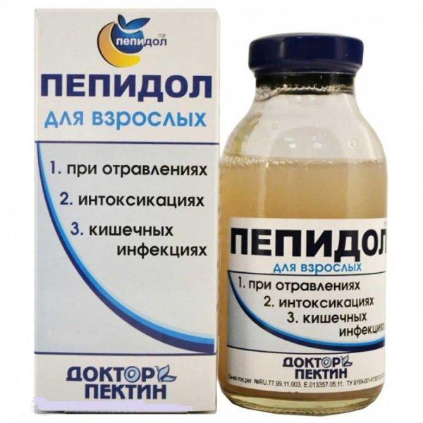 Пепидол при интоксикации доктор пектин