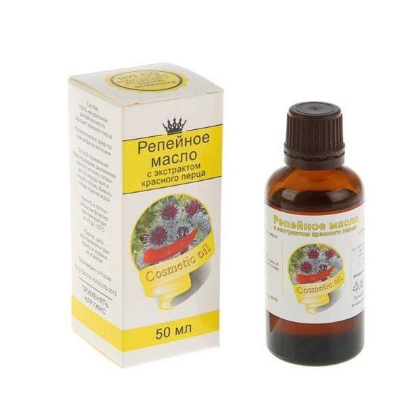 Жирное масло Репейное с экстрактом красного перца
