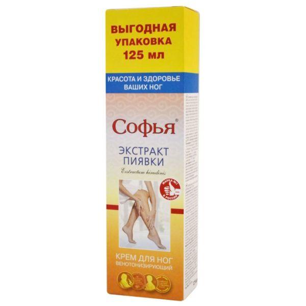 Софья экстракт пиявки крем варикоз ног выгодная упаковка