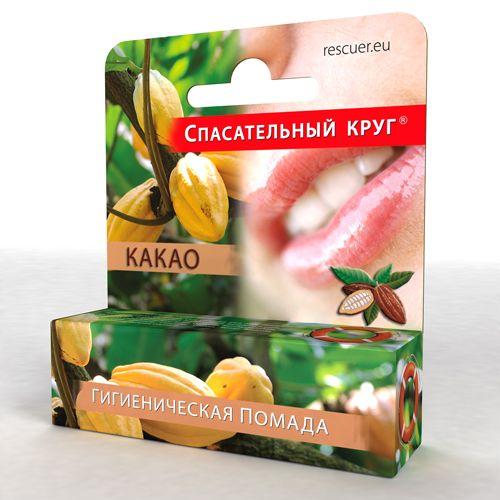 Гигиеническая губная помада Спасатель какао уход за губами каждый день