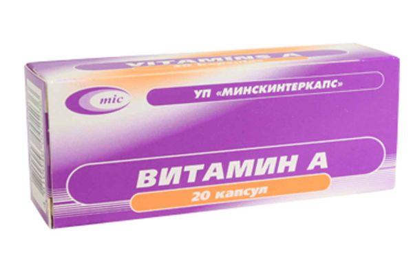 Витамин А Минскинтеркапс